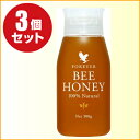 Flp-beehoney3
