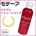 Mode mineral a