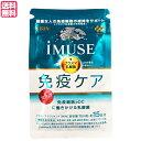 Imuse