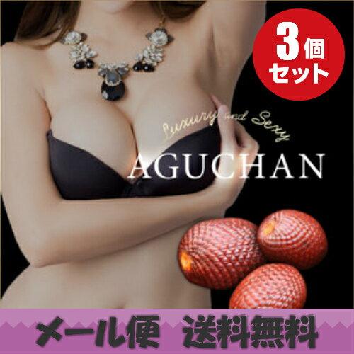 【ポイント2倍】【ママ割5倍】AGUCHAN アグチャン -Sparkling Peach Tablet- 60粒 3袋セット