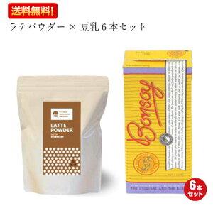 【ポイント7倍】最大27倍!ほうじ茶ラテパウダー 800g いいこカフェ EECO CAFE +ボンソイ BONSOY 1L 6本セット
