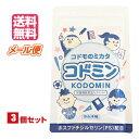 Kodomin3