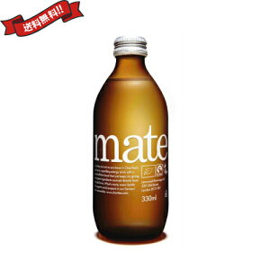 マテ茶 有機 炭酸 スパークリング 有機マテ茶 330ml