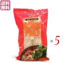 フォー 麺 乾麺 ベトナム アオザイ フォー(ポーションパック)タピオカ入り 50g×8 5袋セット