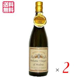 バルサミコ バルサミコ酢 ワインビネガー ファトリア エステンセ バルサミコ ゴールド(12年物) 500ml 2本セット