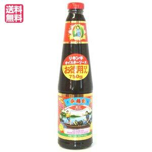 オイスターソース りきんき リキンキ 李錦記 オイスターソース 750g