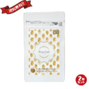 納豆 サプリ ダイエット ナトフル 60粒 2袋セット