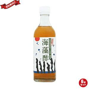 【学割ポイント2倍】お酢 ドリンク 柿酢 海藻酢 500ml TAC21 6本セット
