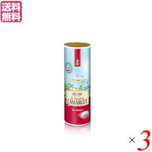 塩 天然塩 天日塩 カマルグ・セルファン 250g 3袋セット 送料無料