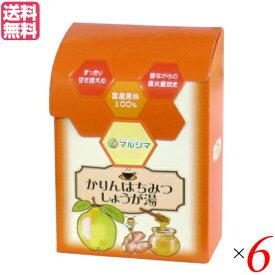 【ポイント6倍】最大32.5倍!生姜湯 しょうが湯 生姜茶 かりんはちみつしょうが湯 (12g×12)6箱マルシマ 送料無料 母の日 ギフト プレゼント
