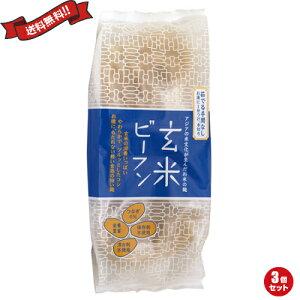 【ポイント最大4倍】ビーフン グルテンフリー タイ 玄米ビーフン 3個入 3セット