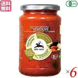 パスタソース ギフト トマト アルチェネロ 有機パスタソース・トマト&香味野菜 350g 6個セット 送料無料