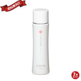 【ポイント最大4倍】化粧水 保湿 40代 zero+PL essenceローション 120ml 2個セット
