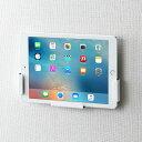 サンワサプライ iPad用モニターアーム・壁面取付けブラケット CR-LAIPAD10W