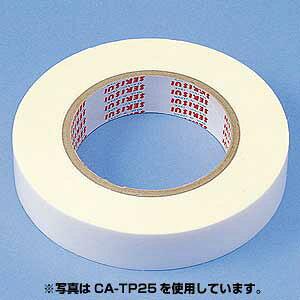 サンワサプライ 粘着テープ CA-TP40