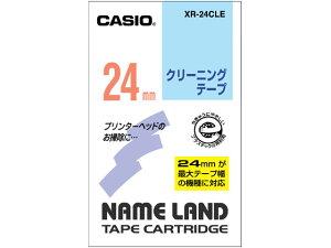 ネームランド クリーニングテープ XR-24CLE [24mm]