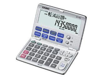 CASIO (CASIO) financial calculator folding notebook type 12-digit BF-750