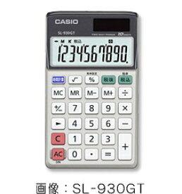CASIO(カシオ計算機)【電卓】太陽電池式 手帳タイプ 8桁 SL-910GT