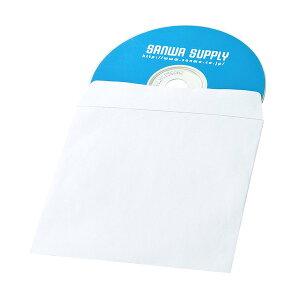 サンワサプライ DVD・CDペーパースリーブケース(窓なしタイプ・50枚入り) FCD-PS50NWW