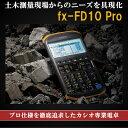 Fx-fd10pro_up1