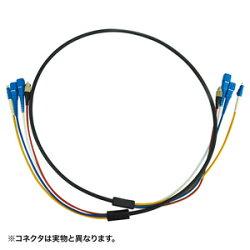 サンワサプライ防水ロバスト光ファイバケーブルHKB-LCLCWPRB1-50