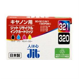 サンワサプライ BCI-321C/M/Y+BCI-320PGBK リサイクルインクカートリッジ JIT-C3203214P