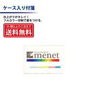 フルカラー印刷【付箋】便利なケース付で、用途によって色を使い分けられる5色の付箋セット【楽ギフ_名入れ】