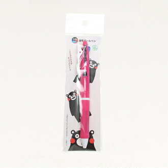 "Winnie Mont mascot toy Kumamoto Prefecture local character ""Winnie Mont"" of 3-color ballpoint pen BKAB-40KM-P (Pink)"