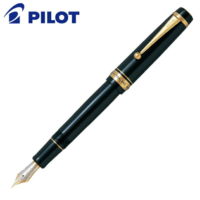 PILOT(パイロット)【万年筆】CUSTOM(カスタム) 845 ブラック FKV-5MR-B【smtb-MS】