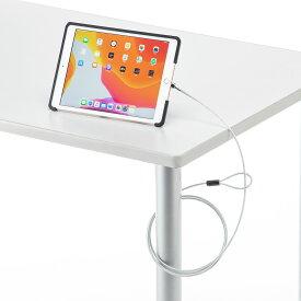 サンワサプライ 第7世代iPad10.2インチ/iPad Air 2019対応セキュリティ(ブラック) SL-85IP102BK