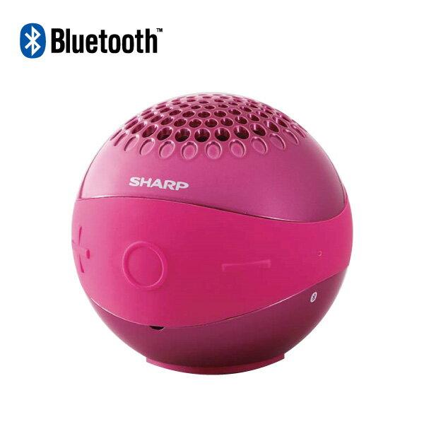 SHARP【オーディオ】シャープ ワイヤレススピーカー Bluetooth対応 ハンズフリーマイク内蔵 WSBL1P(ピンク系)【smtb-MS】