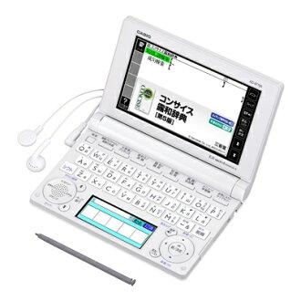 CASIO Casio calculator existing twin color LCD Russia language XD-B7700