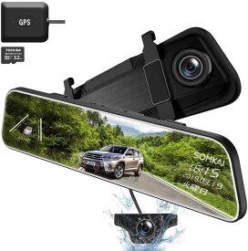 ドライブレコーダー 1080P Sony415 前後カメラ 10インチ ミラー型 ループ/衝撃録画ADAS駐車監視 Class10の32Gカード付 操作簡単 送料無料 日本語取扱説明書 GPS搭載 前後カメラとも170度広角視野 HDR/赤外線暗視