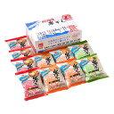 札幌ラーメン寒干し 20食詰合(しょうゆ、みそ、しお)北海道 ラーメンの菊水 北海道...