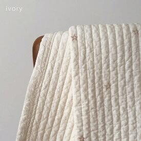 【8/20 ivory, ramune, usagi再入荷しました】キルティングマット 星の刺繍 イブル etoile normal