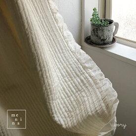 【 New Color入荷 】menina イブル frill 約150×200cm キルティングマット フリル ベッドパッド
