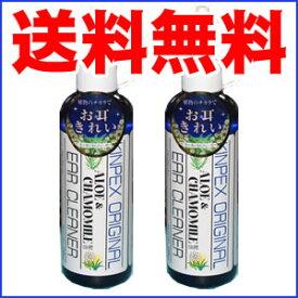キンペックス イヤークリーナー アロエ&カモミール配合 500ml(250ml×2本)キンペックス☆送料無料(※但し、北海道・沖縄・離島は除く) 自然のやさしさで、ワンちゃんネコちゃんの耳をきれいに!