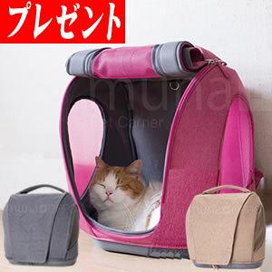OPPO muna(オッポ ミュナ)【QUOカードプレゼント】おしゃれ&かわいい多機能のペット用キャリー(リュック・ショルダー・ボストン・ドライブボックス) キャリーケース・犬・猫・旅行・