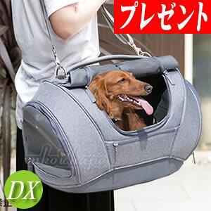 OPPO muna DX(オッポ ミュナ dx)ライトグレー【QUOカードプレゼント】超小型犬〜小型犬に おしゃれ&かわいい多機能のペット用キャリー(リュック・ショルダー・ボストン・ドライブボック
