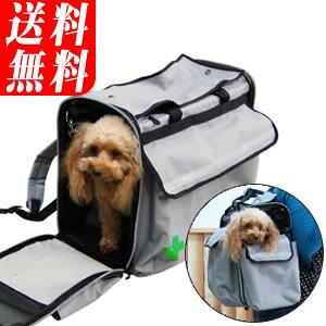 SOSペットバッグ(北海道・沖縄・離島は送料別途)小型犬に 災害時の避難にも便利なバック たっぷり収納&3wayキャリー(リュック・キャリー・ショルダー)ブロッサム(キャリーケース ソ