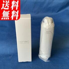 イオナック 交換フィルター(家庭用及び業務用イオナックの共通クラスター水)水道水を体臭・殺菌作用のある成分に変換