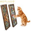リプラス ネイルキャット モカ(Replus Nail Cat) 猫ちゃんの おれしゃれな爪とぎ(※北海道・沖縄・離島は送料別途)