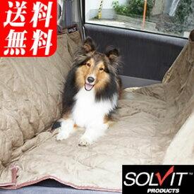 ブースターシートカバー ハンモック(北海道・沖縄・離島は送料別途)車の後席の汚れ防止にドライブシート お子様のいるご家族にもおススメ