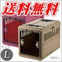 リッチェル キャンピングキャリー 折りたたみ L☆使わないときは折りたためます!20kgまでの中型犬のキャリー(コンテナ)