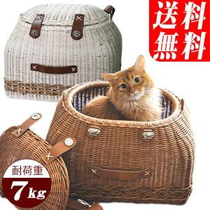 ラタンレクタングルキャリーハウス ブラウン/ナチュラル おしゃれ&かわいい つぼ型の猫ちゃんのキャリー&ハウスの2way(シンシアジャパン SC-77)【特価セール】