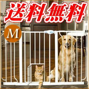 犬用ゲート カールソン オートロックゲート Mサイズ☆超小型犬や猫ちゃんのためのドアと拡張フレーム付き(同梱不可)