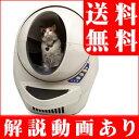 キャットロボット オープン リニューアル リッターロボ・トイレ