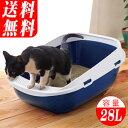 大型の猫トイレ!メガトレー ブルーベリー色【専用のライナー付】(北海道・沖縄・離島は送料別途)大型の猫ちゃんや…