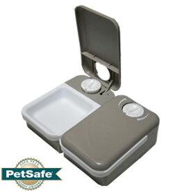 自動給餌器 Petsafe おるすばんフィーダー2食分 ペット用・自動給餌器