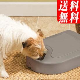 自動給餌器 Petsafe おるすばんフィーダーデジタル 5食分(北海道・沖縄・離島は送料別途)(犬・猫のエサをセットした時間で与えます・ペットセーフ)
